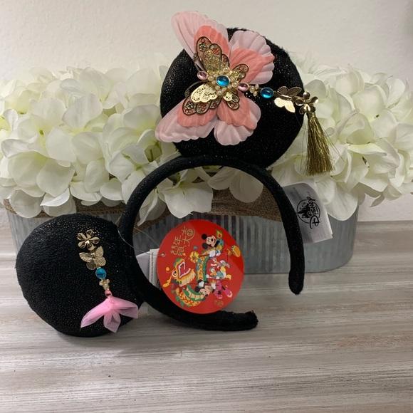 Disney Parks Lunar New Year Minnie Mouse Ear Headband